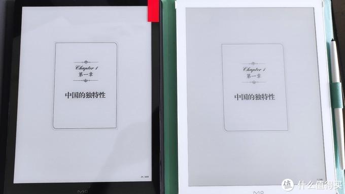 左:墨案inkPad X / 右:墨案W7