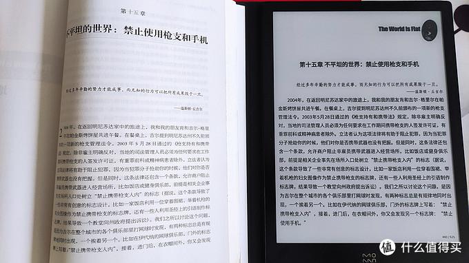与实体书类似的比例,类似的尺寸