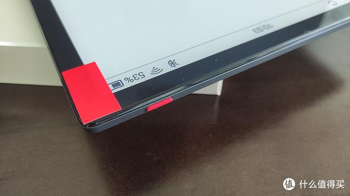 红色开机键