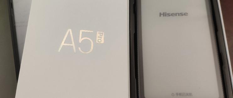海信 A5 Pro 6+128G水墨屏手机短测评/评测 值不值得入手?