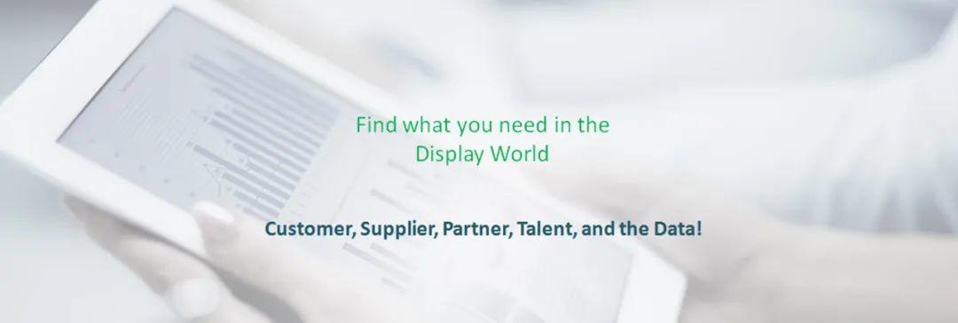 电子纸技术及应用分会新晋会员 CINNO华商光电科技