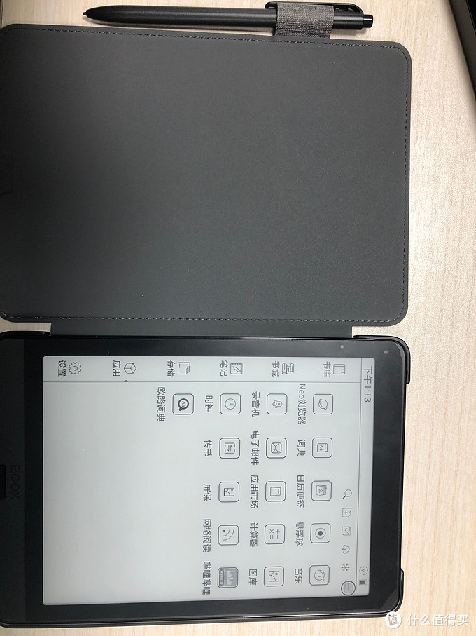 多功能、高端阅读体验--文石NOVA3开箱一周使用感受