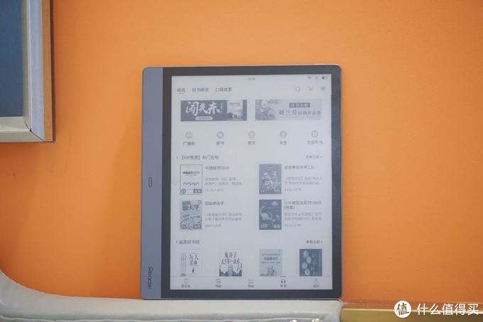办公与学习场景的墨水屏伴侣:掌阅iReader Smart2评测