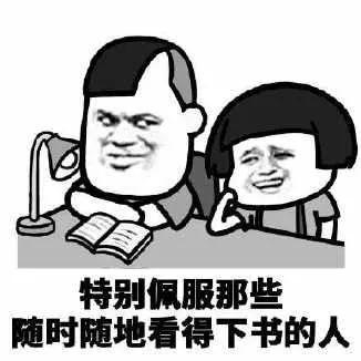 """【新技巧】一分钟了解BOOX""""网络订阅""""功能,简直太好用了!"""