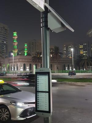 Abu-Dhabi-Papercast-e-ink-signage-img_assist-300x400.jpg