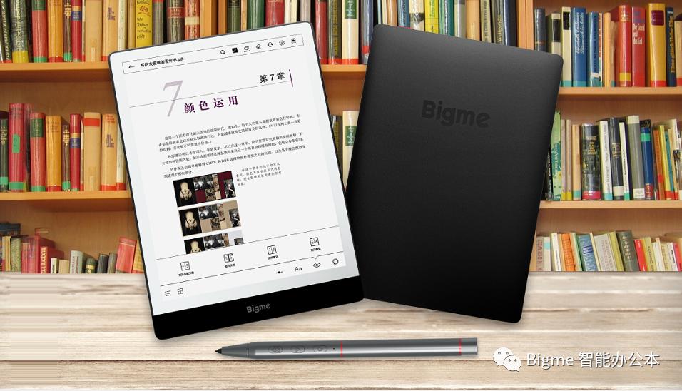 全球首台7.8英寸彩色墨水屏笔记本震撼上市!!!