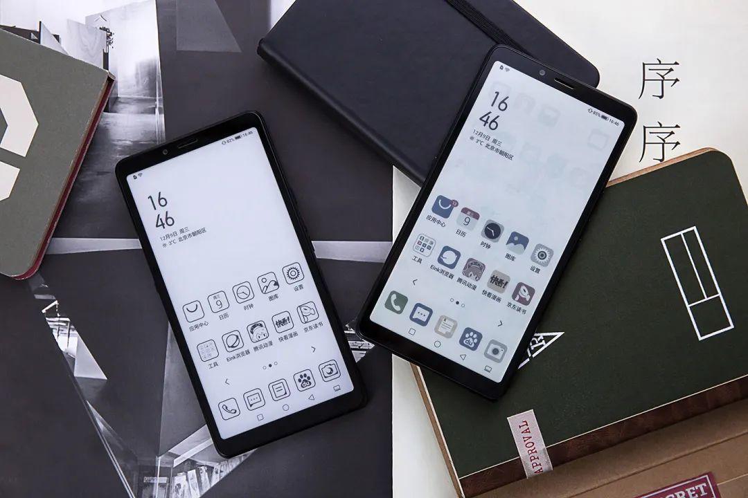 水墨大屏畅快阅读,海信5G阅读手机A7带你畅游书海