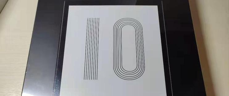 10.3寸电纸书性价比之选-博阅likebook p10开箱及评测
