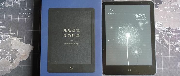 小米多看阅读器Pro:撑持微信读书,可安拆Kindle,盖更大泡面