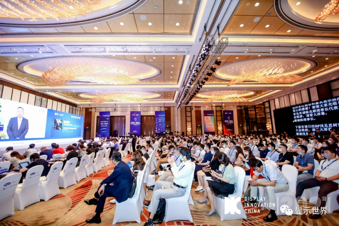 2021 DIC EXPO显示技术及应用创新展明日启幕!掀动显示产业发展新高潮!