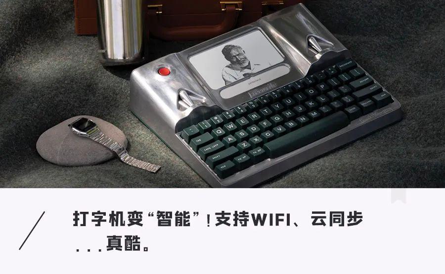 """智能""""码字神器""""来了!墨水屏+机械键盘,还能连wifi,上市就卖光"""
